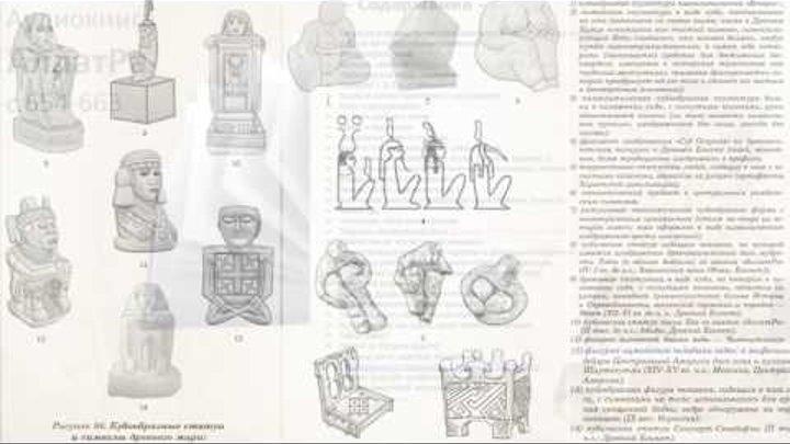 "Аудиокнига АллатРа с.654-663 Икона Богородицы ""Неопалимая купина"""