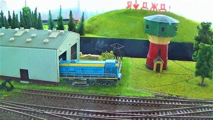 Поезда и паровозы железная дорога макеты как игрушки для детей видео про поезда