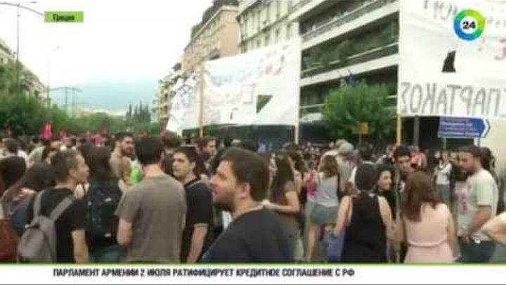 В Афинах 30 тысяч человек вышли на демонстрацию «за евро»