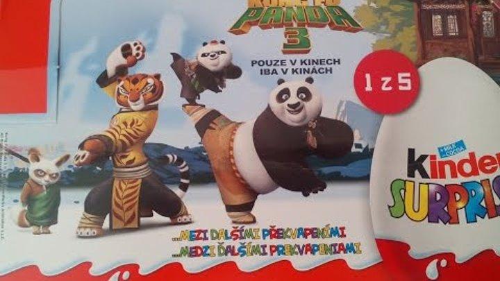 Киндер Сюрприз Панда Кунг-фу 3 ищем новые игрушки Kinder Surprise Panda Kung-ugh 3 collection toys