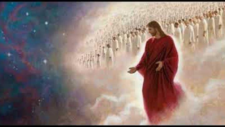ВТОРОЕ ПРИШЕСТВИЕ ХРИСТА (И СНОВА В ПУТЬ) 2017 Отец АБСОЛЮТ Мать МИРА через Марту