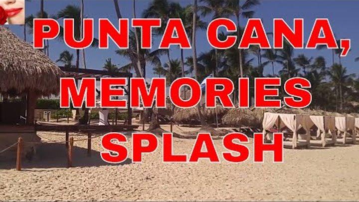 Отдых в Доминикане. Сезон ураганов. Конец сентября. Punta Cana, Memories Splash. Между ураганами