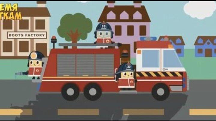 Пожарная машина тушит пожар. Пожарники мультфильм. Спасаем котенка. Тушим фабрику #cartoon