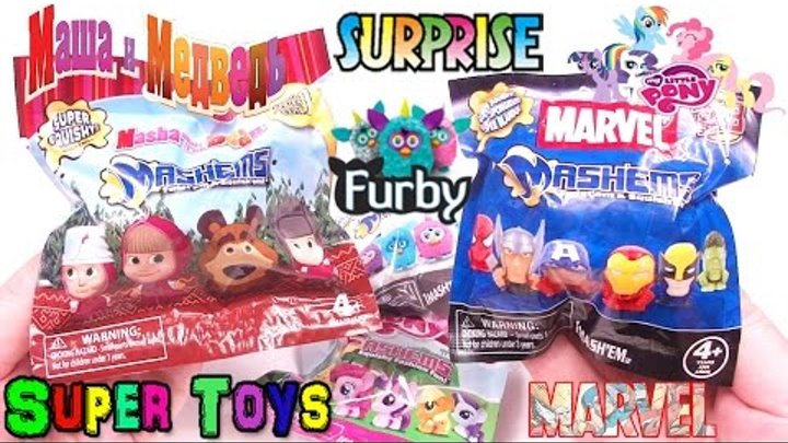 Masha and the Bear,Furby,My Little Pony,Marvel, new 2015 toys surprises Kinder Surprise