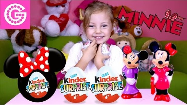 Kinder surprise Minnie Mouse. UNBOXING. Шоколадные яйца с сюрпризом Минни Маус