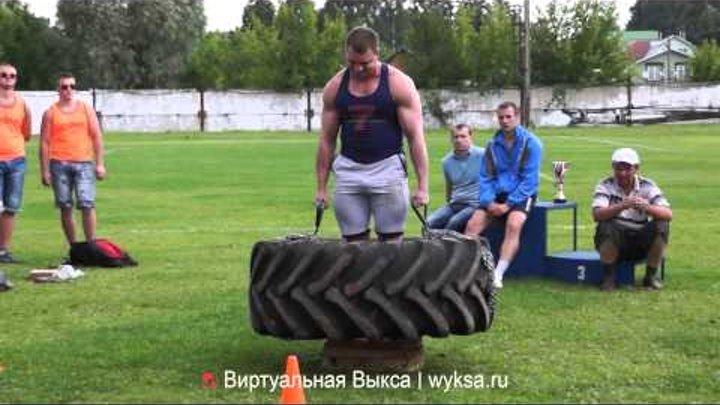 Кубок силачей 2015. Полная версия | Strongman Cup 2015. Full version