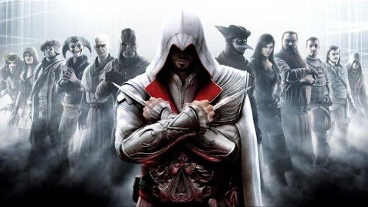 Фильм Кредо Убийцы Assassin s creed единство HD Downpour Games6930