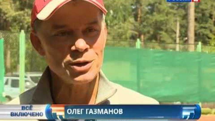 Олег Газманов - фанат тенниса. Россия-2