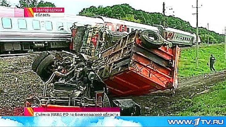 В Белгородской области после аварии на переезде с путей сошли 6 вагонов пассажирского поезда.