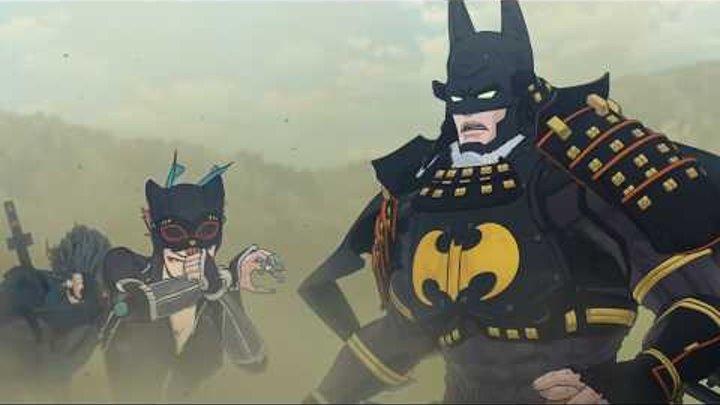 Бэтмен-ниндзя. Batman Ninja. Трейлер 2018 RUS (На русском языке)