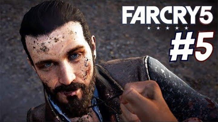 Far cry 5 (фар край 5) Искупление. Гнев. Милость по принуждению. прохождение. Летсплей. ps4 стрим