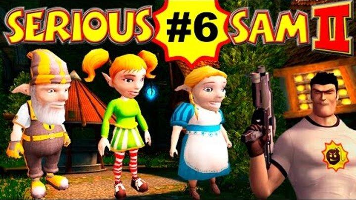 Serious Sam 2: Добрые Эльфисы И Корольград, Часть 6 (ВСЕ СЕКРЕТЫ) Крутой Сэм 2 прохождение