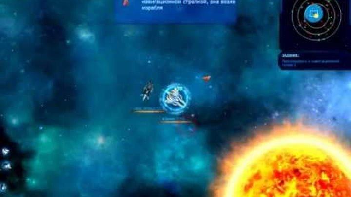 StarGhosts «Звездные призраки» – браузерная космическая 3D онлайн игра