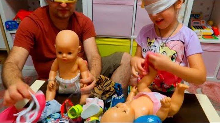 Мальчики ПРОТИВ Девочек Кто быстрее Папа с дочкой играют в куклы Беби Бон Веселое видео для детей