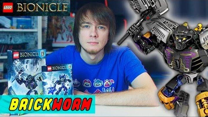 LEGO Bionicle: Onua + Protector of the Earth - Brickworm