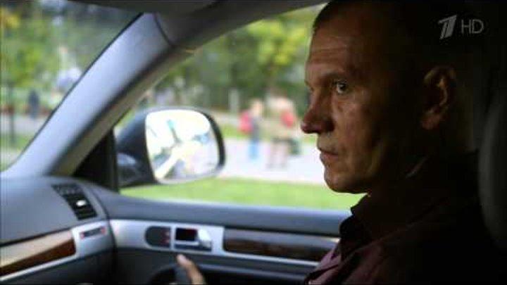 Балабол / Одинокий волк Саня (9 серия) 2013, Иронический детектив, HDTV (1080i)