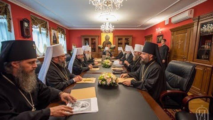 Засідання Священного Синоду 25.09.2018