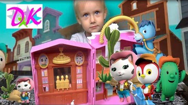 ШЕРИФ КЕЛЛИ и дикий запад на русском Обзор домика Молочный салон Эллы Shirif Callie Junior toys