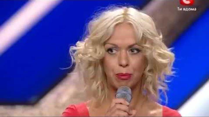 Лучшее исполнение! Х фактор Сезон 3 Выпуск 6 Трио 'БЕАТРИС '