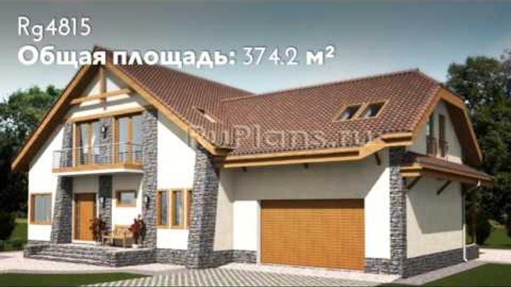 Проекты больших домов RuPlans. Топ-20
