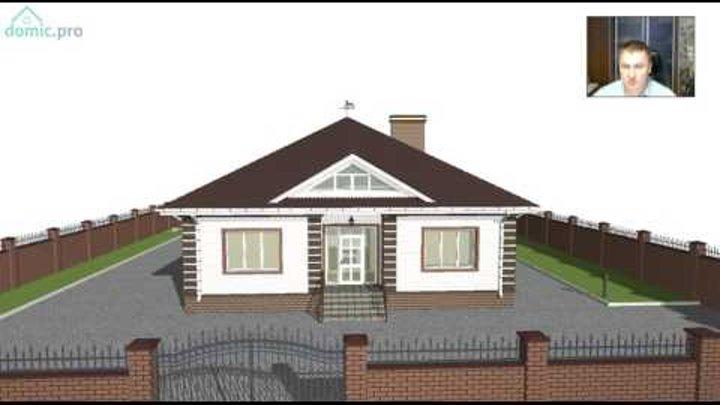 Проект большого одноэтажного дома на 3 спальни «Семья» C-247-ТП