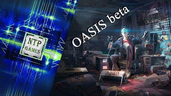 Oasis beta. PlayStation 5. Новый человек-паук. Агент 47 снова в строю. Статистика Far Cry 5.