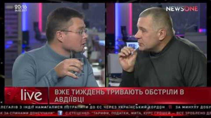 Александр Семченко и Костенко Матейченко в прямом эфире NewsOne