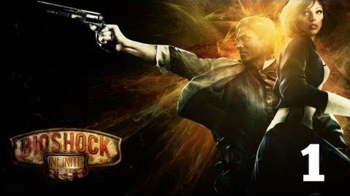 Прохождение Bioshock Infinite — Часть 1 : Ложный пастырь