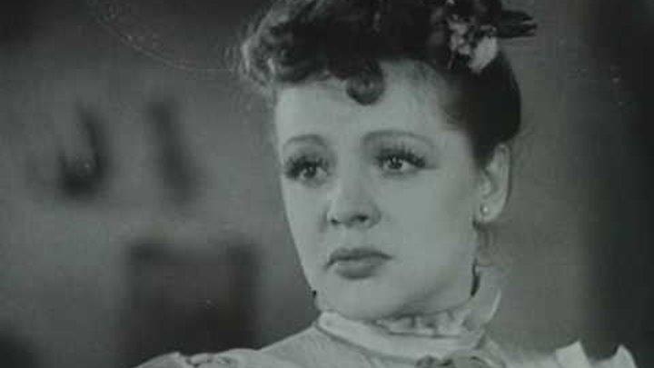 Свадьба. фильм 1944, Раневская,Гарин