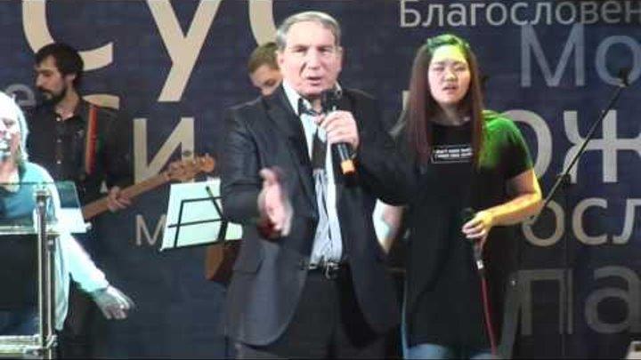 """Иван Комаров. """"Служение исцеления и освобождения"""""""