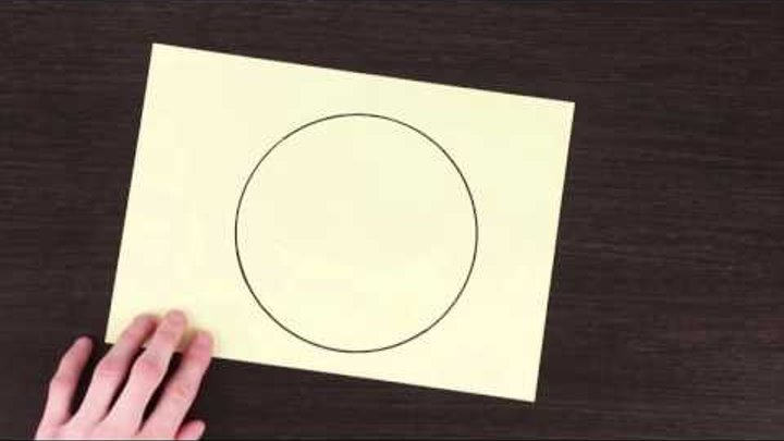 Как нарисовать идеальный круг без циркуля.