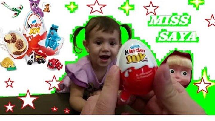 Kinder JOY 2015. Киндер Джой Новая игрушка для Детей открываем вместе с Машой