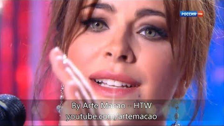 Текст песни, Ани Лорак: 'Без тебя' HD 1080 | Ani Lorak: 'Sem Você' Legendado em Português do Brasil