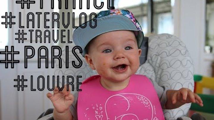 #VLOG: Семейный влог! Прогулка по Парижу! Лувр!