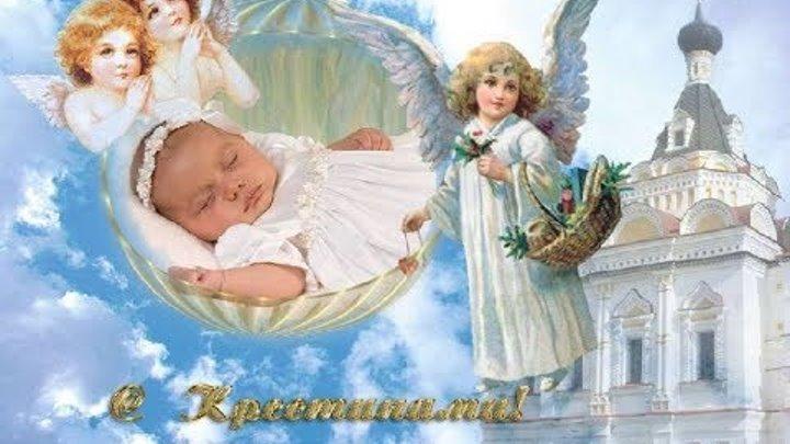 Сделать, красивые открытки с крестинами для мальчика