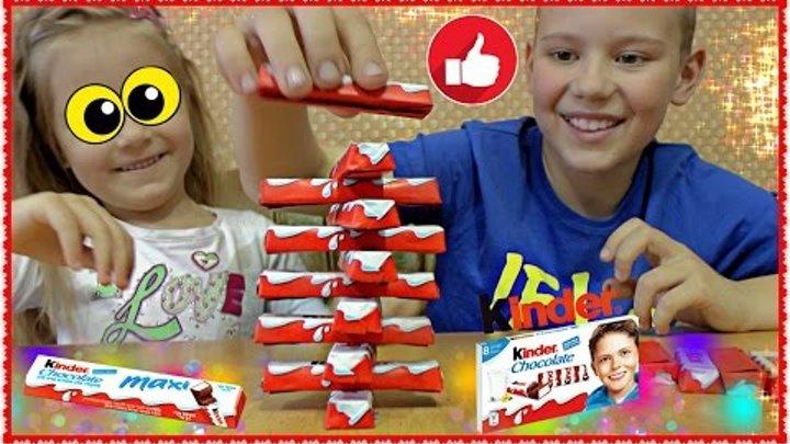 ЧЕЛЕНДЖ КИНДЕР + DIY Челлендж Чьи яички круче?! +kinder EGG + СUPS Challenge Family Game