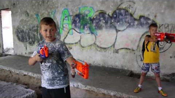 НЁРФ ВОЙНА ОГРАБЛЕНИЕ БАНКА!!!Nerf War Bank robbery