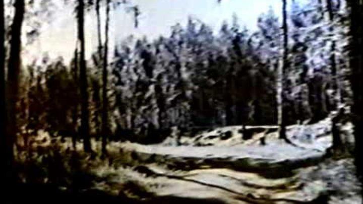 АукцЫон - Дорога (Премьера клипа, 1995)