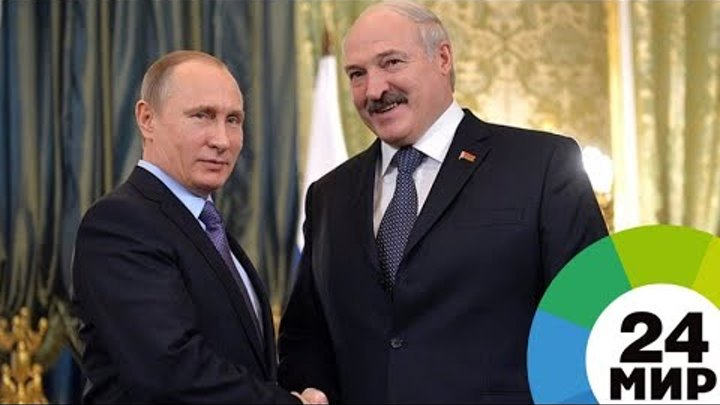 «Как родные люди»: Лукашенко про общение с Путиным - МИР 24