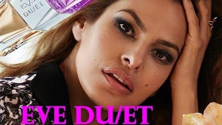 Ева Мендес-РЕКЛАМА ДУХОВ Avon Eve Duet /Eva Mendes Kiss