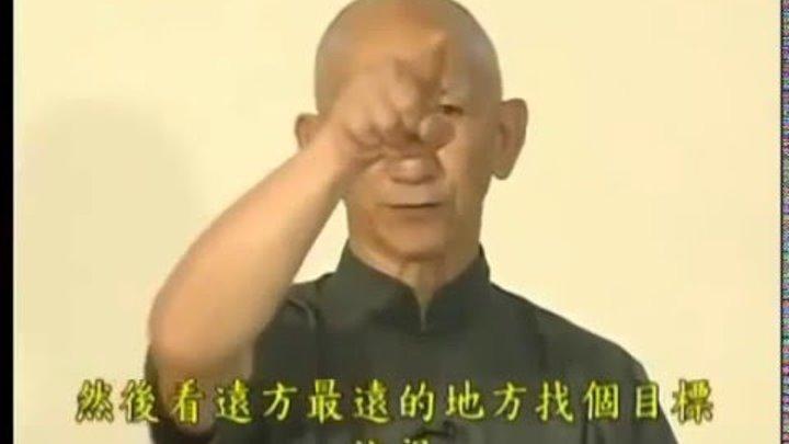 Массаж лица по-китайский от морщин видео