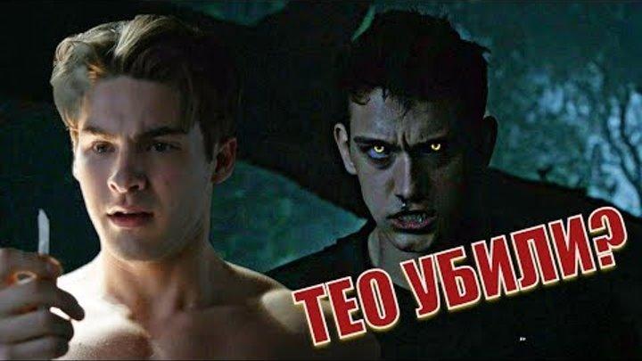 ЭТО СТРАХ! ВОЛЧОНОК 6 СЕЗОН 12 СЕРИЯ/ Мнение/ Teen Wolf