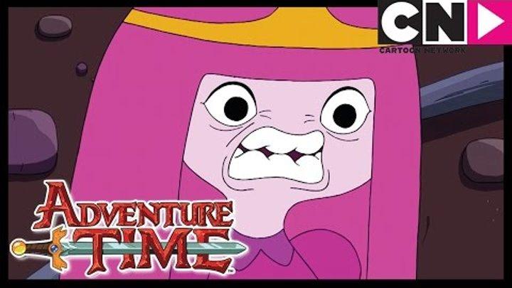 Время приключений | Город чудаков | Cartoon Network