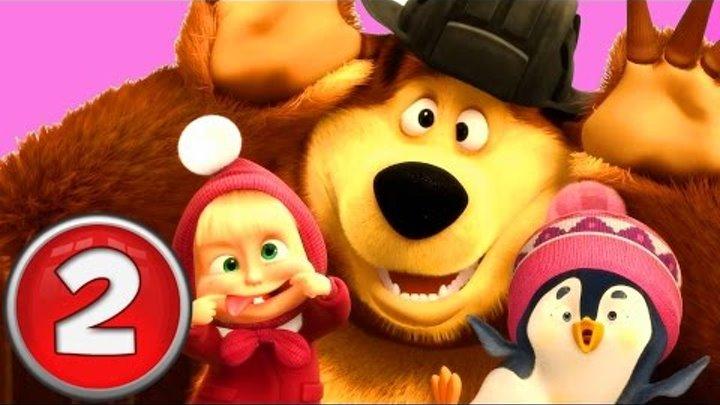 Маша и медведь #2 игра мультик, обучающая игра для детей, веселое видео для детей