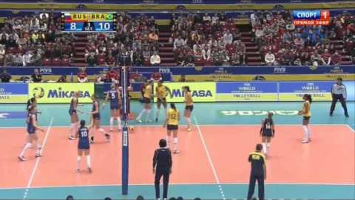 Волейбол Женщины Большой Чемпионский Кубок Россия Бразилия 16 11 2013