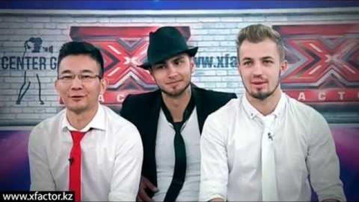 """Группа """"JUST BAND"""". X Factor Казахстан. Учебный Центр. 6 серия. 6 сезон."""
