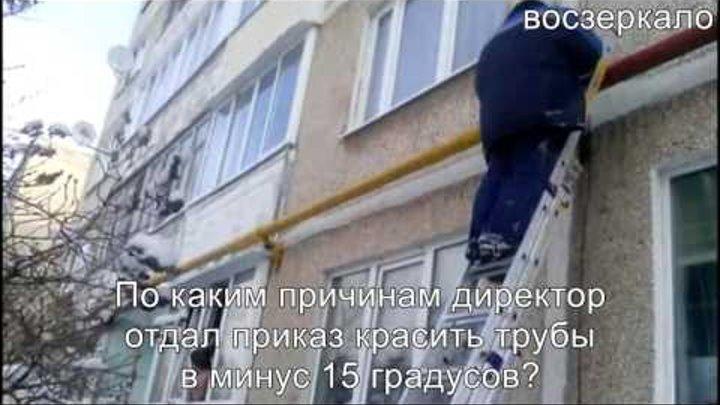 """""""Передовые"""" технологии в ЖКХ. Воскресенский район"""