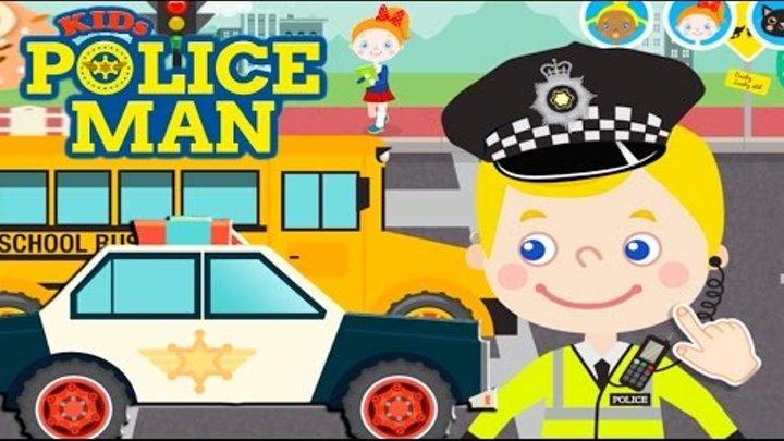 ДОБРЫЙ ПОЛИЦЕЙСКИЙ НА РАБОТЕ. Про полицейские машинки. Игра про полицию. Полиция с мигалкой.