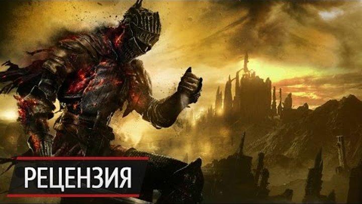 Обзор Dark Souls 3: идущие на смерть приветствуют тебя