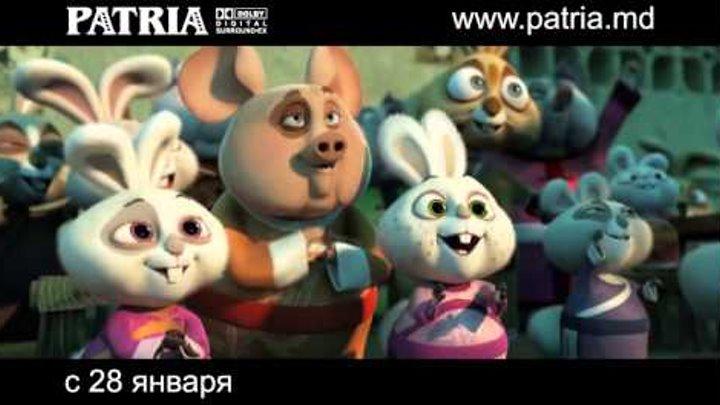 КУНГ-ФУ ПАНДА 3 В 3D